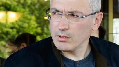 Former Yukos chief Mikhail Khodorkovsky (RIA Novosti / Vasily Prokopenko)