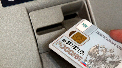 Russia should move to the national payment card this year - Putin