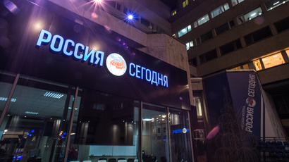 The sign of the Rossiya Segodnya news agency on its premises. (RIA Novosti / Ramil Sitdikov)