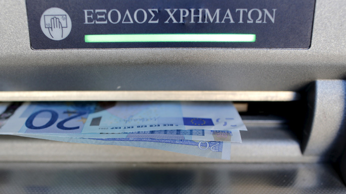 Athens extends 'bank holidays' as ECB keeps its emergency aid limit unchanged - source