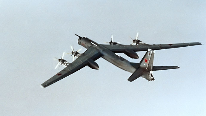 Tu-95 Bear strategic bomber crashes near Khabarovsk, Russia