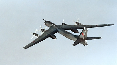 Russian Tu-95 Bear strategic bomber (RIA Novosti)