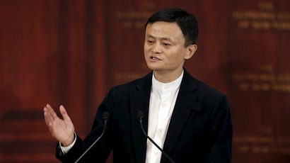 Jack Ma, Founder and Executive Chairman of Alibaba Group (Reuters/Mike Segar)