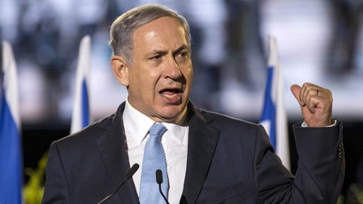 'Stunning historical mistake': Netanyahu says Israel is not bound by Iran nuclear deal