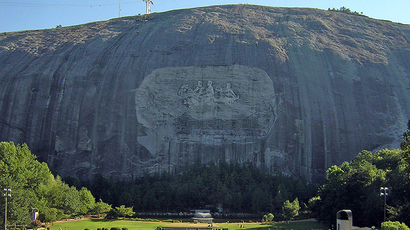 Stone Mountain, GA (Image from wikipedia.org)