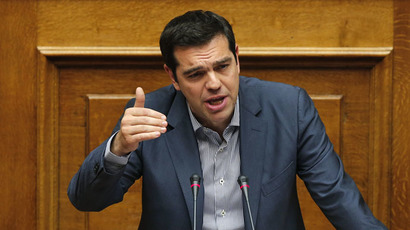 Greek Prime Minister Alexis Tsipras (Reuters/Alkis Konstantinidis)