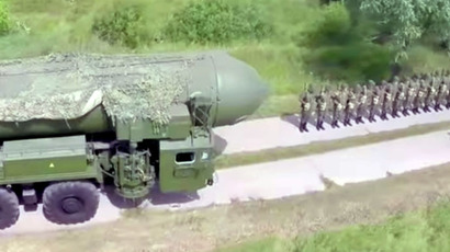 Topol turns 30: Missile launcher parade & 'fuel-from-thin-air' system (DRONE VIDEO)