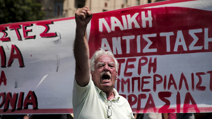 ​Greek pharmacists & civil servants launch 24hr strike, protesting austerity measures