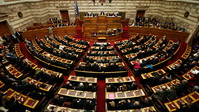 A general view is seen of the Greek parliament in Athens (Reuters / Alkis Konstantinidis)