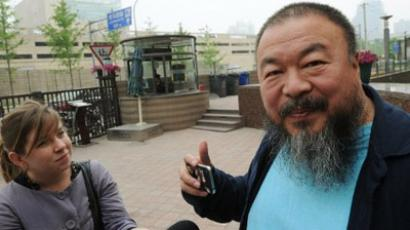 Dissident Chinese artist Ai Weiwei (AFP Photo / Mark Ralston)