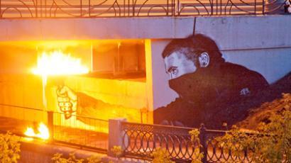 Photo from www.183art.ru