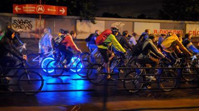 Photo from www.ridus.ru