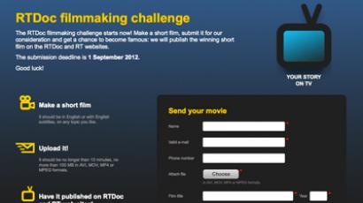 RTД challenges filmmakers on its 1st anniversary