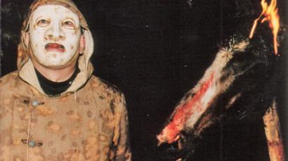 Photo from www.deathinjune.net