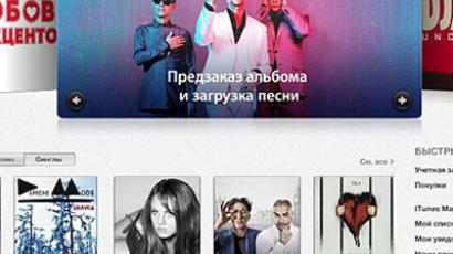 Depeshe Mode lead Russian iTunes store sales