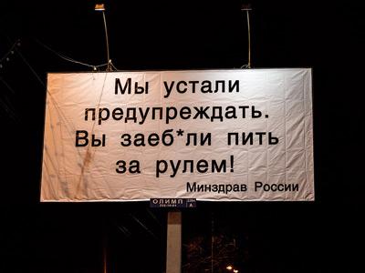 Image from ridus.ru/news/49895/