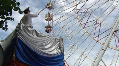 Russia sets world record on Ferris wheel