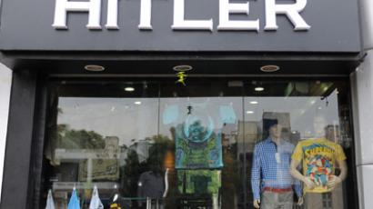 A general view of the 'Hitler' clothing store in Ahmedabad on August 28, 2012. (AFP Photo/Sam Panthaky)