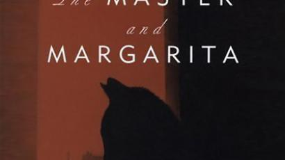 """Hollywood comes to Siberia for remake of Bulgakov classic novel """"The Master and Margarita"""""""