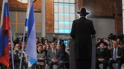 Head rabbi of Russia Berel Lazar at the opening ceremony for the Russian Jewish Museum of Tolerance (RIA Novosti / Vladimir Astapkovich)