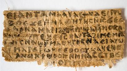 """This handout image provided September 19, 2012 by Karen L. King, Hollis Professor of Divinity at the Harvard Divinity School in Cambridge, Massachusetts, shows the front side of a fourth-century papyrus fragment. The four words that appear on the fragment translate to """"Jesus said to them, my wife."""" (AFP Photo/Harvard Divinity School/Karen L. King)"""