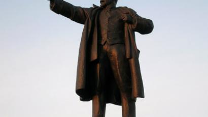 Lenin statue to go under hammer