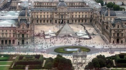 General view of the Louvre Museum in Paris (AFP Photo / Loic Venance)