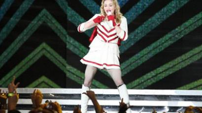 Madonna performs at the Charles Ehrmann stadium (AFP Photo / Valery Hache)