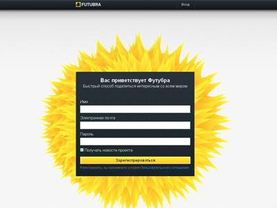 screenshot from http://futubra.com/