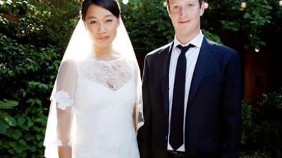 Zuckerberg's surprise post-IPO wedding