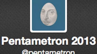 Screenshot from twitter.com user @pentametron