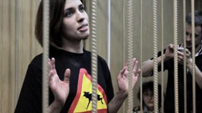 Pussy Riot's Nadezhda Tolokonnikovas (RIA Novosti / Andrey Stenin)