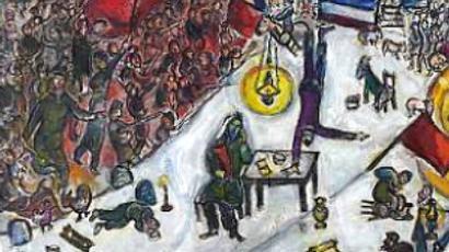 """Marc Chagall's """"La Revolution"""""""