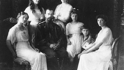 Tsar Nicolas II with his family