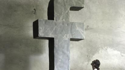 Russian art duo depicts 'Facebook religion' (Image from mamm-mdf.ru)