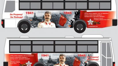 Designs of the buses with Stalin's portrait that are due to hit the streets in May (image from http://сталинобус.рф)