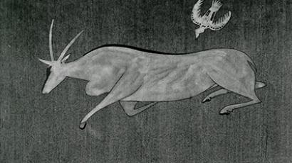 JH Pierneef: Eland and bird (1961). (Image from www.2010sdafrika.wordpress.com)