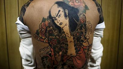 Japan's Osaka declares war on body art