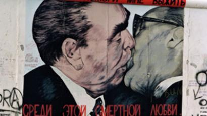 """""""Brother's Kiss"""" (Drawing of Dmitry Vrubel picturing Brezhnev and Honecker)  The inscription says: """"God help me to survive this deadly love"""""""