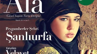 Ala magazine cover