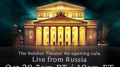 YouTube to broadcast the Bolshoi Theatre reopening live for millions inside and outside Russia
