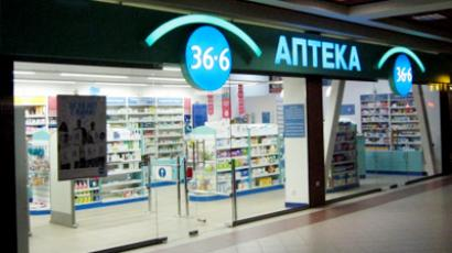 Pharmacy 36.6 saw a 35% increase in its 1H net loss.