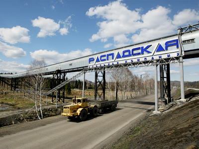 Raspadskaya posts 1H 2011 net profit of $99 million as mine returns to production
