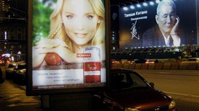 Russian advertising market features