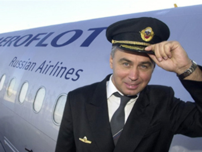 Aeroflot 9M 2008 Net profit drops 57% to $152 million