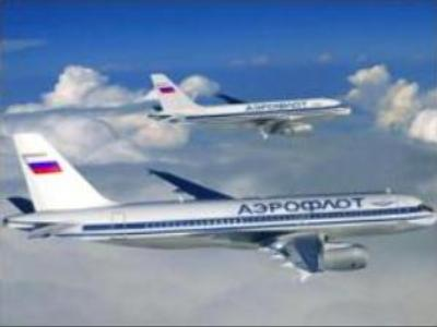 Aeroflot to bid for Alitalia