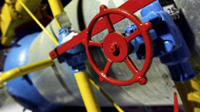 International financial support for Ukraine gas comes with strings
