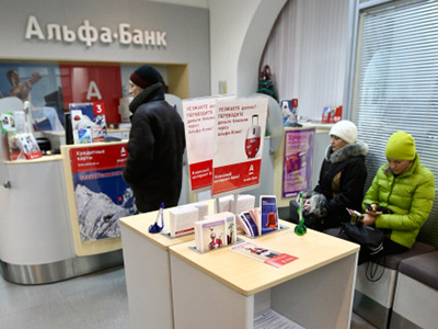 Alfa bank makes push on mortgages for expats