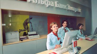 Alfa - Bank increases its 1H 2011 financials on reviving lending