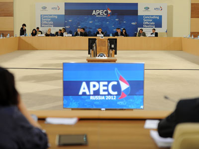 APEC summit week kicks off in Russia's Vladivostok